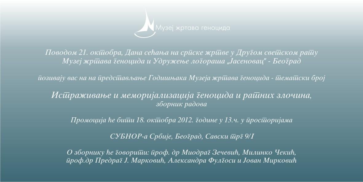https://jadovno.com/tl_files/ug_jadovno/img/preporucujemo/2012/logo-muzej.jpg
