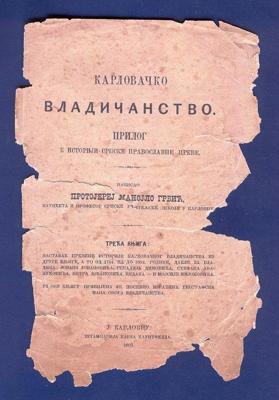 http://jadovno.com/tl_files/ug_jadovno/img/preporucujemo/2012/maojlo-grbic-2.jpg