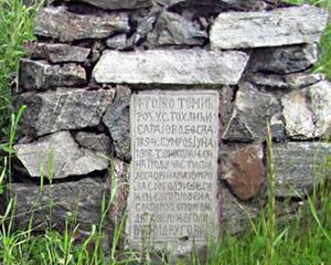 https://jadovno.com/tl_files/ug_jadovno/img/preporucujemo/2012/najseverniji-spomenik-vojniku.jpg
