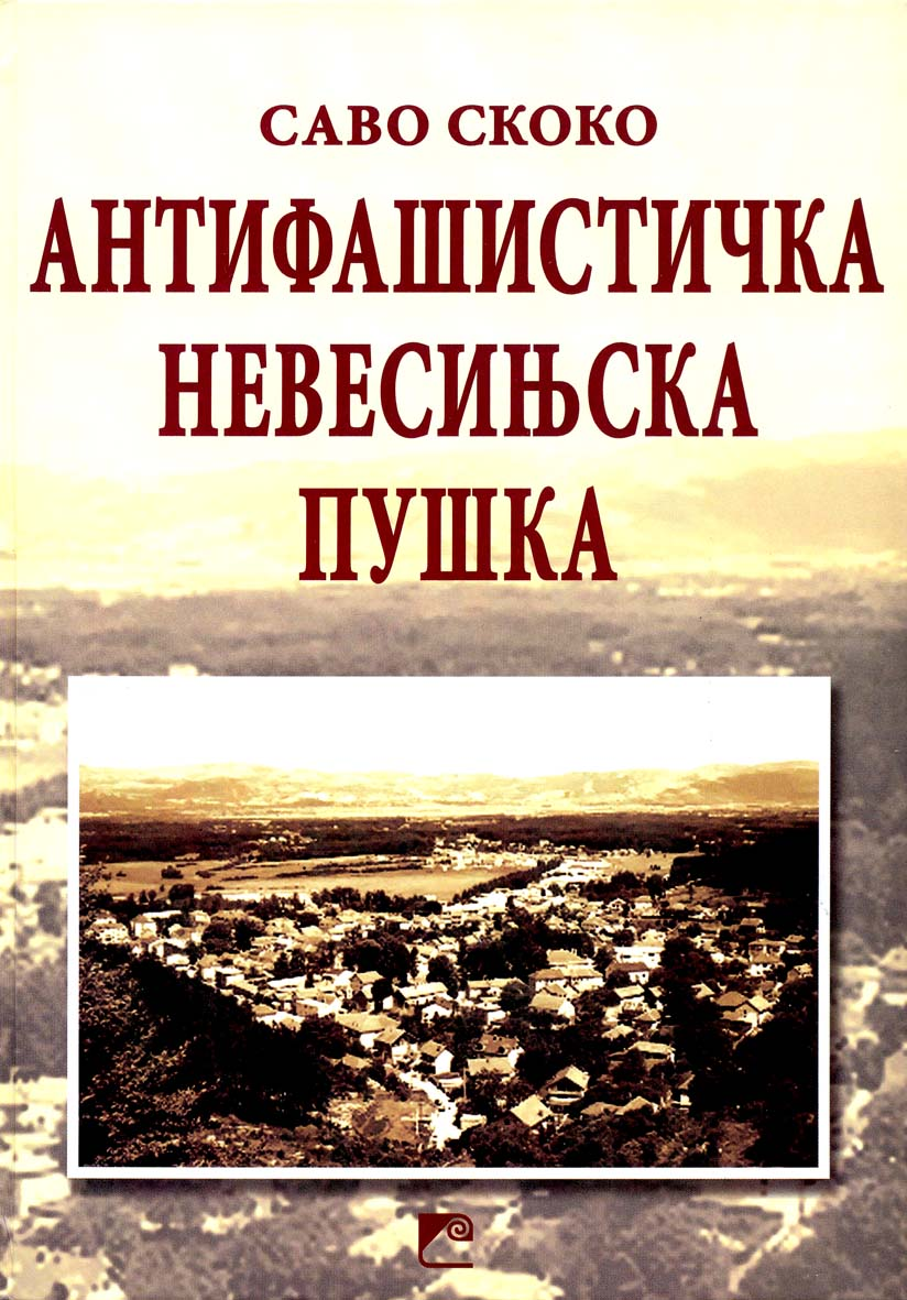 https://jadovno.com/tl_files/ug_jadovno/img/preporucujemo/2012/nevesinjska-puska.jpg