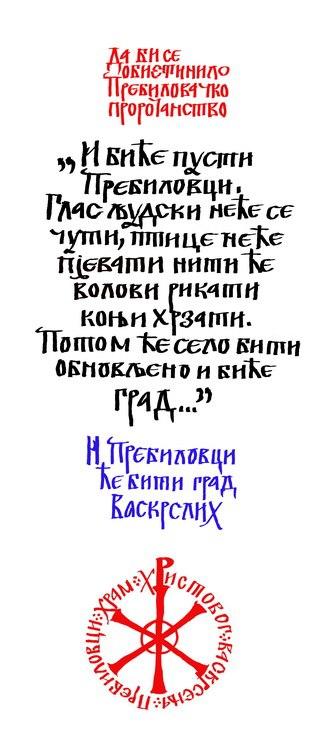 https://jadovno.com/tl_files/ug_jadovno/img/preporucujemo/2012/prebilovci.poruka.jpg