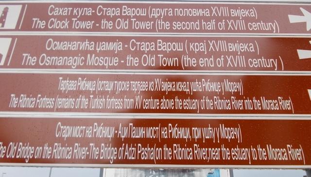 https://jadovno.com/tl_files/ug_jadovno/img/preporucujemo/2012/ribnica-putokaz.jpg