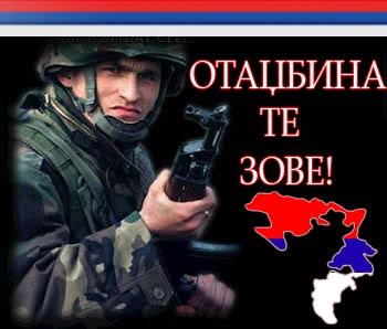 https://jadovno.com/tl_files/ug_jadovno/img/preporucujemo/2012/vojska-republike-srpke-1.jpg