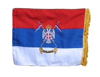 zastava-krajina.jpg