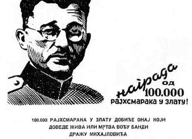 https://jadovno.com/tl_files/ug_jadovno/img/preporucujemo/2013/draza-potjernica.jpg