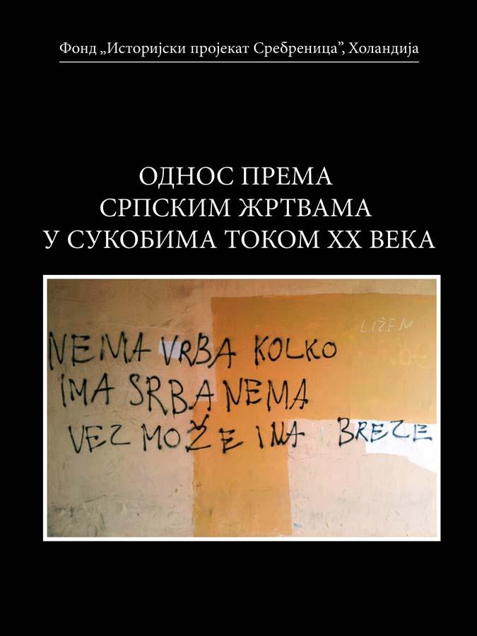https://jadovno.com/tl_files/ug_jadovno/img/preporucujemo/2013/odnos-srpske-zrtve-ipsrebrenica.jpg