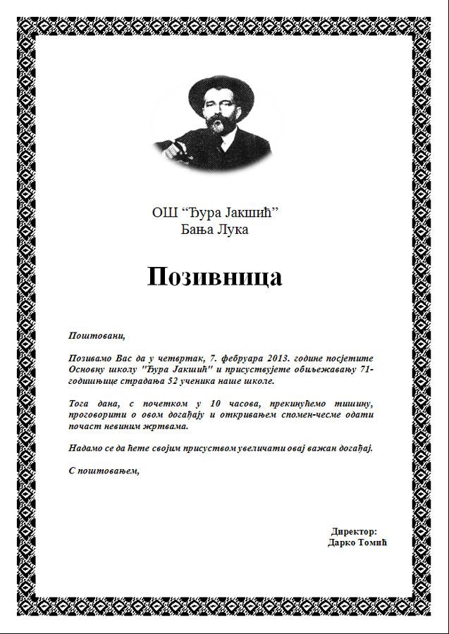 https://jadovno.com/tl_files/ug_jadovno/img/preporucujemo/2013/pozivnica-skola-sargovac.jpg