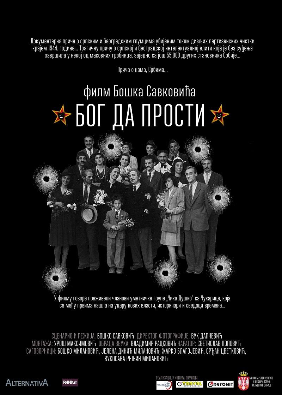 Premijera filma Boška Savkovića