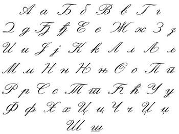 https://jadovno.com/tl_files/ug_jadovno/img/preporucujemo/2014/Cirilica.jpg