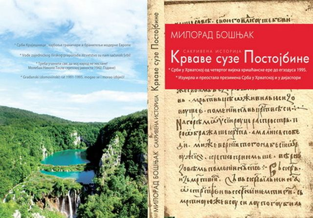 https://jadovno.com/tl_files/ug_jadovno/img/preporucujemo/2014/Krvave_suze_Postojbine.jpg