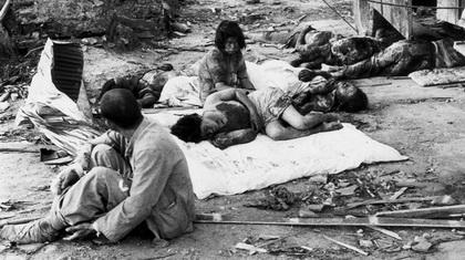 Рањени и убиjени цивили