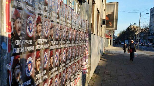 https://jadovno.com/tl_files/ug_jadovno/img/preporucujemo/2014/Plakati_protiv_izrucenja_Kapetana_Dragana.jpg