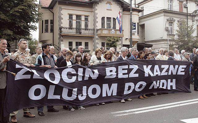Protestni skup pred hrvatskom Ambasadom