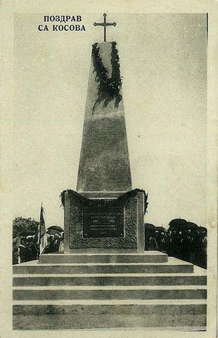 Spomenik na Kosovu