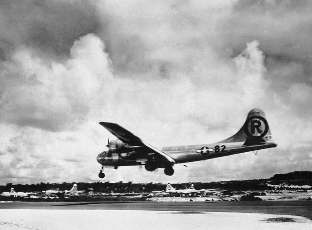 Avion koji je bacio bombu na Hirošimu