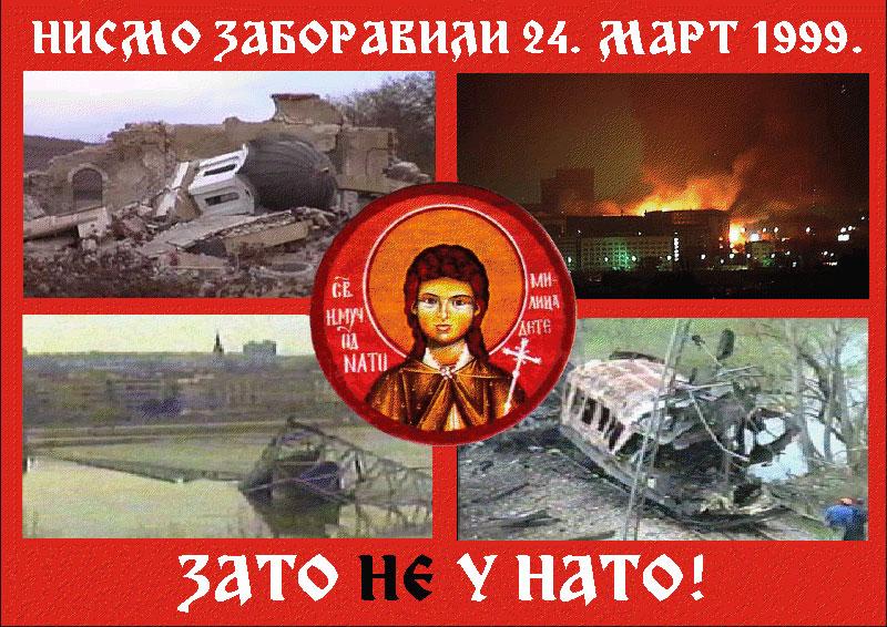 https://jadovno.com/tl_files/ug_jadovno/img/preporucujemo/2014/bastionik-pomen-plakat2014.jpg