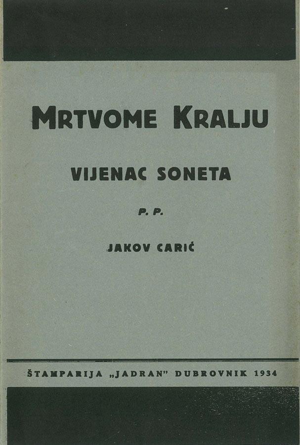 Jakov Carić-Mrtvome kralju