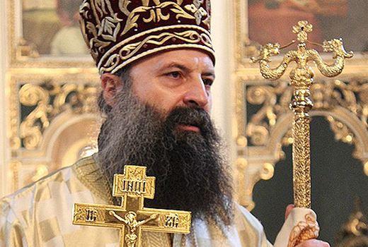 https://jadovno.com/tl_files/ug_jadovno/img/preporucujemo/2014/episkop-porfirije.jpg