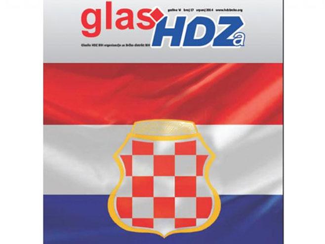 https://jadovno.com/tl_files/ug_jadovno/img/preporucujemo/2014/ustaska-sahovnica.jpg