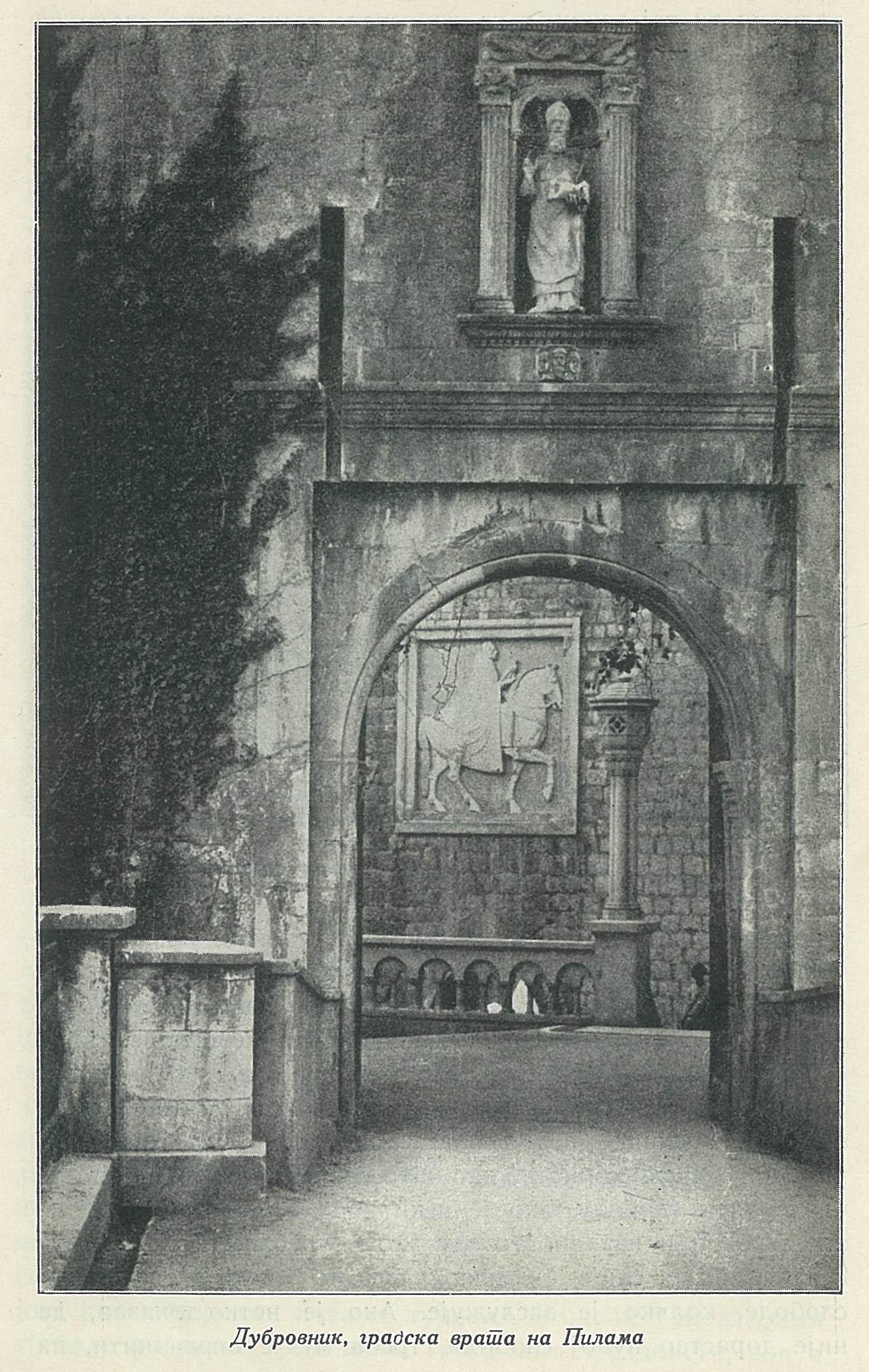 Vrata na Pilama