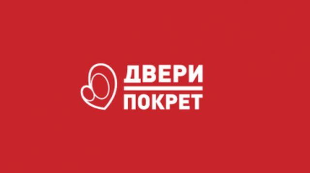 https://jadovno.com/tl_files/ug_jadovno/img/preporucujemo/2015/Dveri.jpg