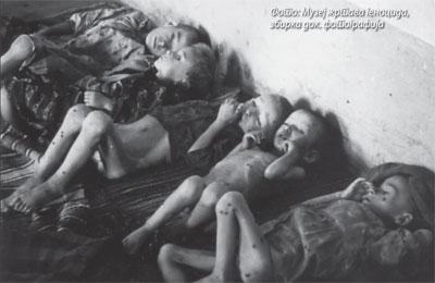 Genocid nad Srbima