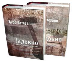 jadovno_djuro_zatezalo