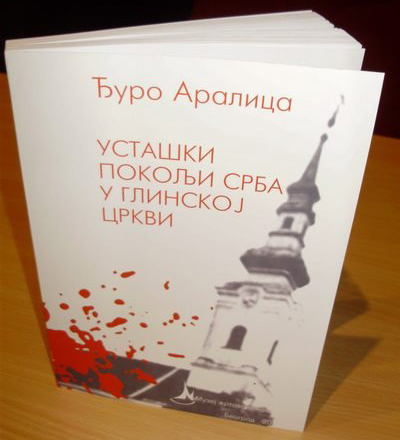 Đuro Aralica - knjiga