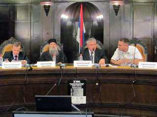 Konferencija Jadovno