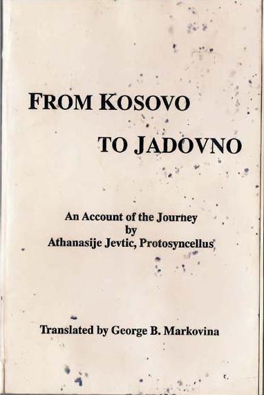 Kosovo Jadovno
