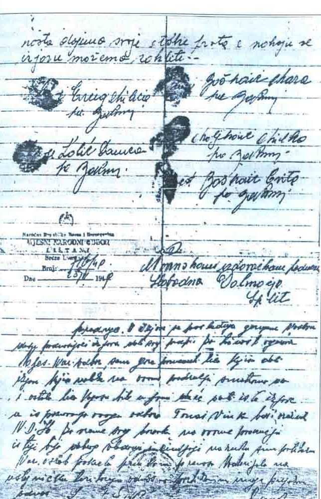 """Faksimil posljednje stranice izjave koju je pet """"jamarica"""" prstom potpisalo 1949. godine i potvrdilo dobročinstvo Vinka Tomaša"""