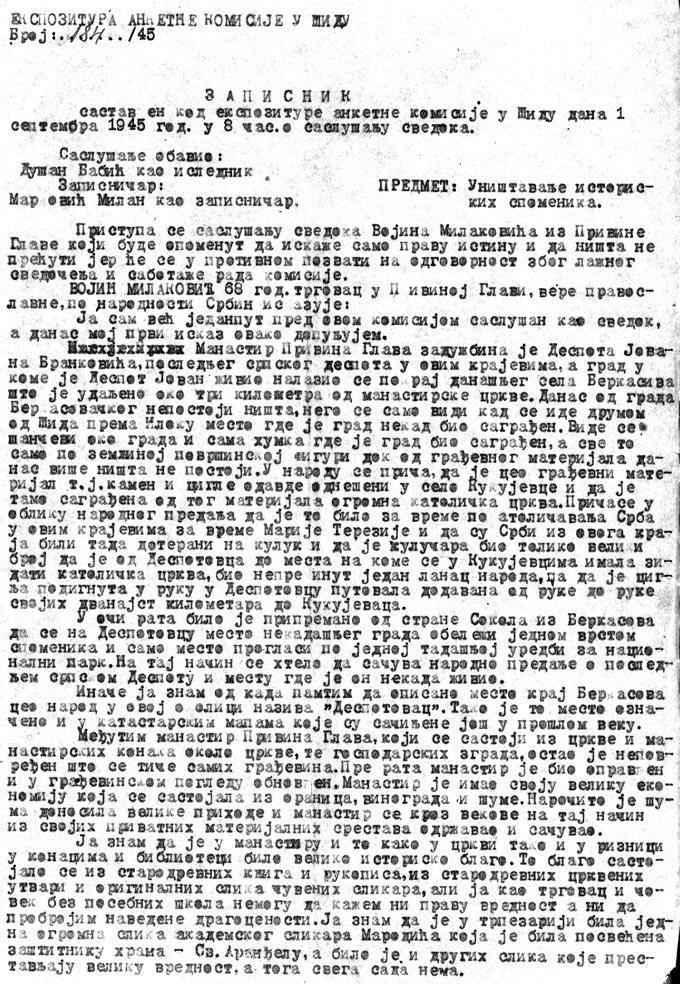 Dušan Babić: Zločini ustaša - Dokumentacija | Dušan Babić: Zločini ustaša - Dokumentacija
