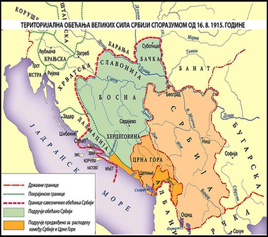 teritorijalna obećanja velikih sila Srbiji sporazum od 16.8.1915.godine