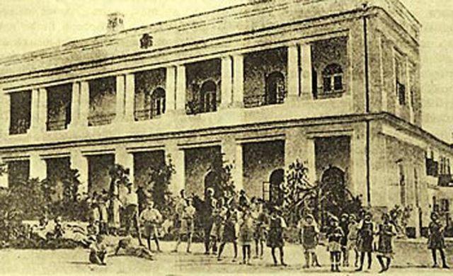 Zadužbina Džona V. Frotingema u sklopu koga je postojao Dom srpsko-američkog prijateljstva