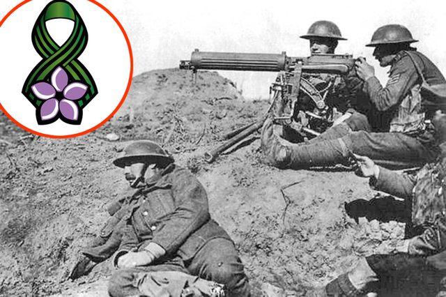 Први светски рат дан примирjа