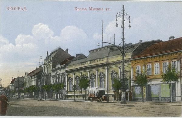 https://jadovno.com/tl_files/ug_jadovno/img/prvi_svjetski_rat/Sediste_Saveza_Sokola_na_Terazijama.jpg