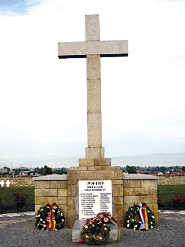 Споменик немачким борцима