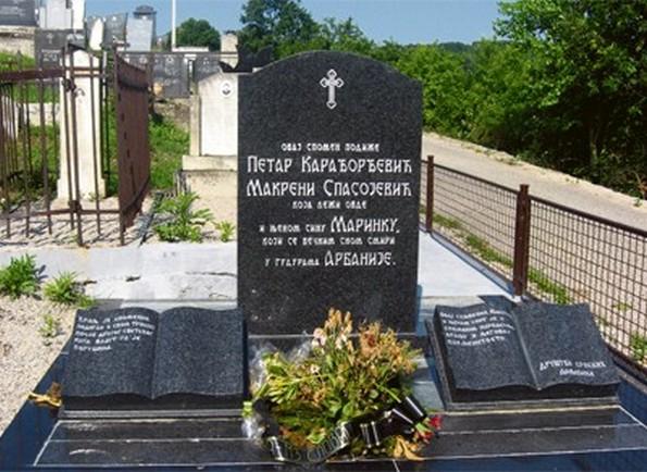 Obnovljeni spomenik Makreni i Marinku Spasojević