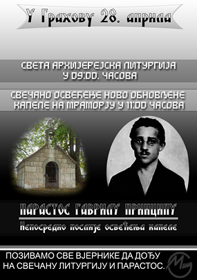 https://jadovno.com/tl_files/ug_jadovno/img/prvi_svjetski_rat/plakat-28-april.png