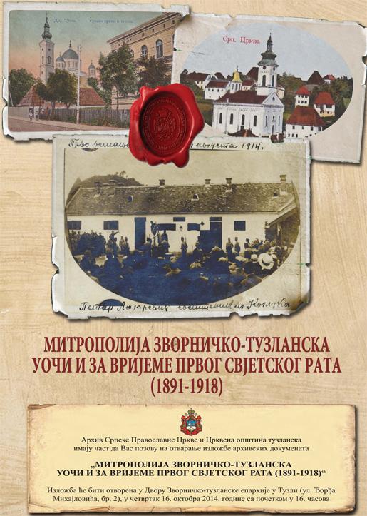 https://jadovno.com/tl_files/ug_jadovno/img/prvi_svjetski_rat/plakat_za_izlozbu_u_tuzli.jpg
