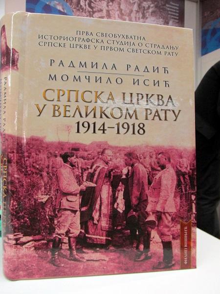https://jadovno.com/tl_files/ug_jadovno/img/prvi_svjetski_rat/srpska-crkva-u-ISR.jpg