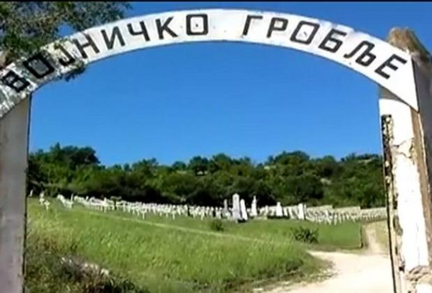 https://jadovno.com/tl_files/ug_jadovno/img/prvi_svjetski_rat/vojnicko-groblje.jpg