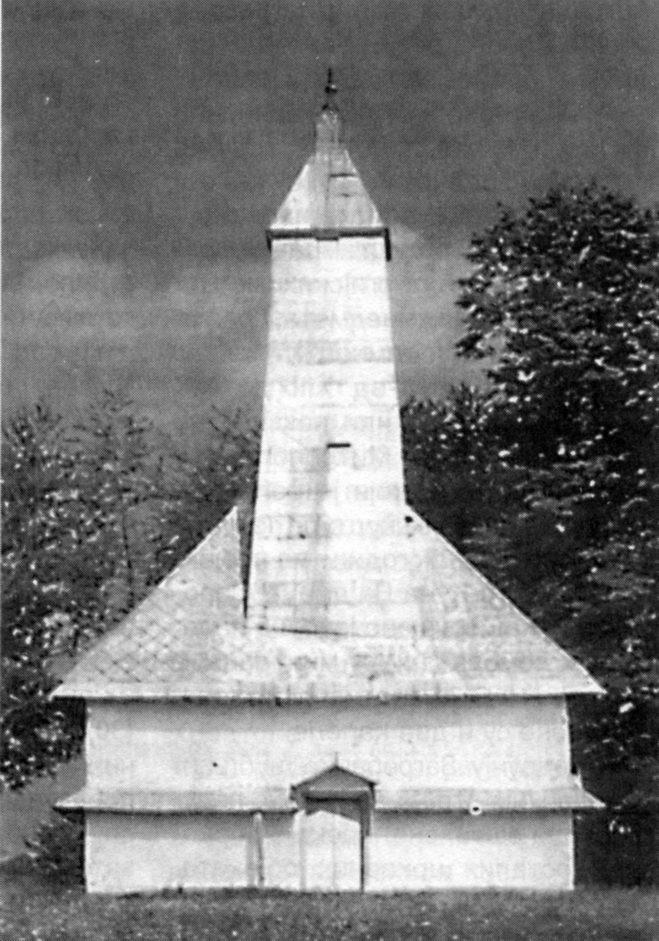 Crkva Uspenija presvete Bogorodice u selu Donja Rašenica, izgrađena 1709, uništena 1991. godine
