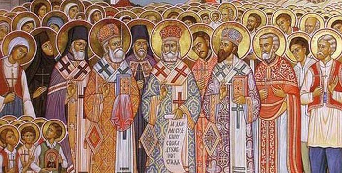 Икoна Светих Српских Новомученика Јасеновачких