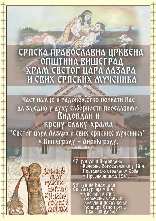 Plakat obilježavanje Vidovdana u Višegradu