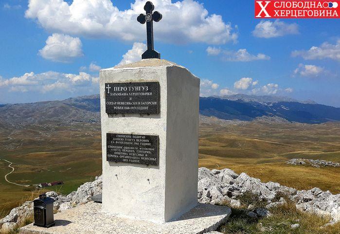 Spomenik Peru Tunguzu, brdo Jakomir, Morine, 2015.god.