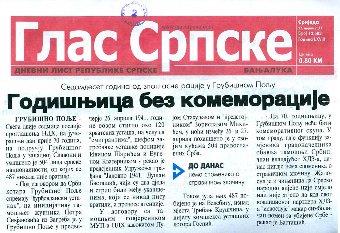 Godišnjica bez komemoracije, Glas Srpske 27.04.2011. - Godišnjica bez komemoracije, Glas Srpske 27.04.2011.