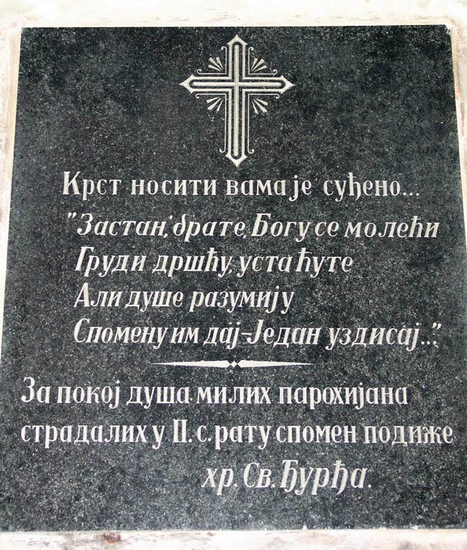 https://jadovno.com/tl_files/ug_jadovno/img/stratista/grubisno/ploca-crkva-gpolje.jpg