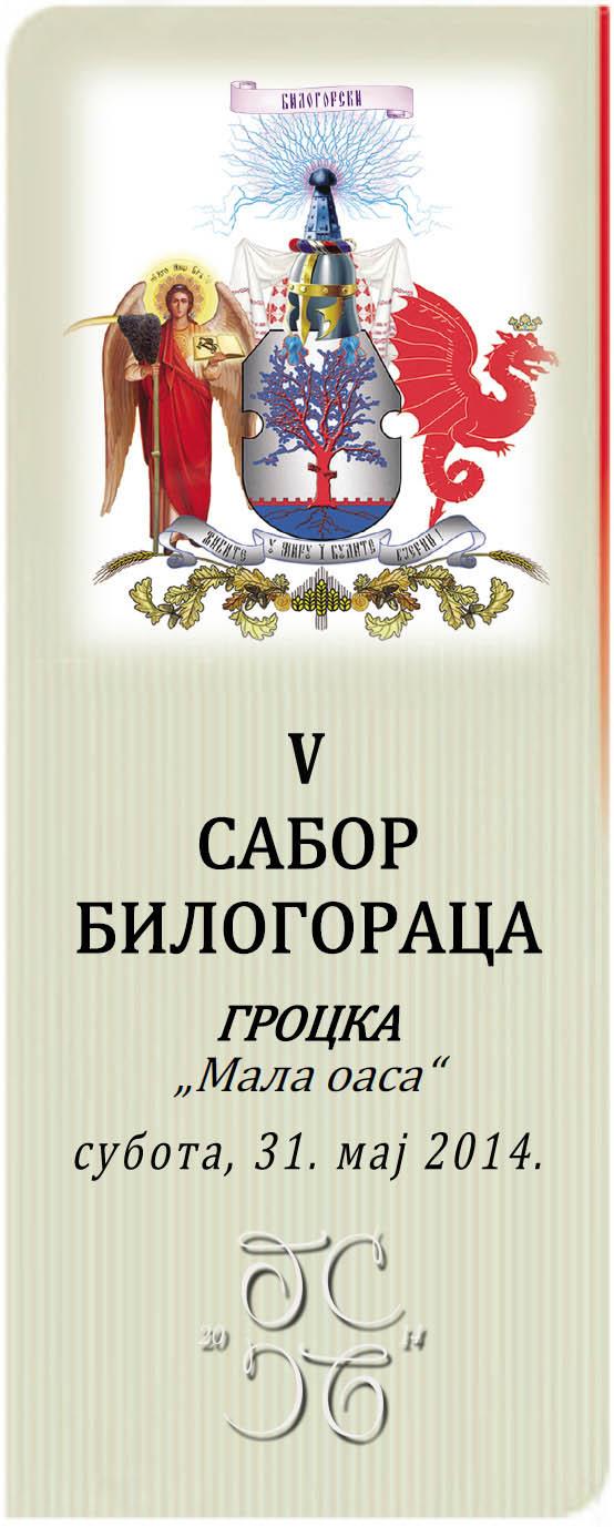 https://jadovno.com/tl_files/ug_jadovno/img/stratista/grubisno/sabor_raspis_slika.jpg