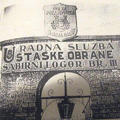 Ulaz u logor smrti Jasenovac